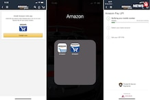 EXCLUSIVE: Amazon Pay Adds UPI For iPhone, And There is a New Shopping App For India