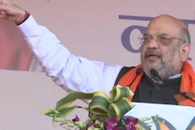 Modi Travelling the World as Flag Bearer of Indian Culture and Tradition, Says Amit Shah
