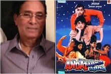Aamir Khan, Kabir Bedi Pay Homage to Andaz Apna Apna Producer Vinay Sinha