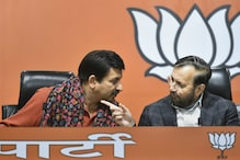 No Muslim Candidate Named in BJP's First List of Delhi Assembly Elections