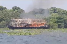 16 People Escape Unharmed After Houseboat Catches Fire in Kerala Backwaters