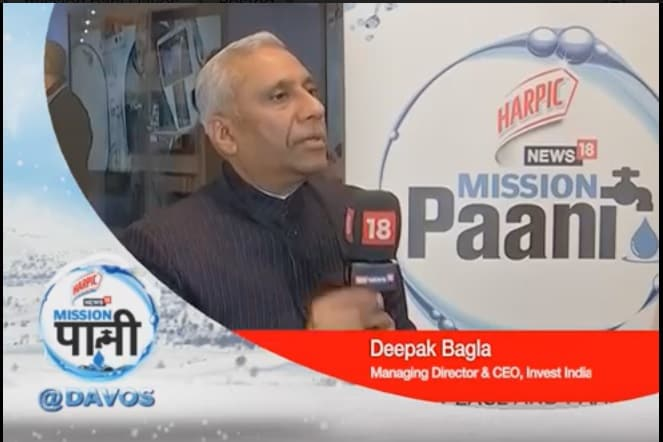 Deepak Bagla, MD & CEO, Invest India - Mission Paani At Davos 2020!