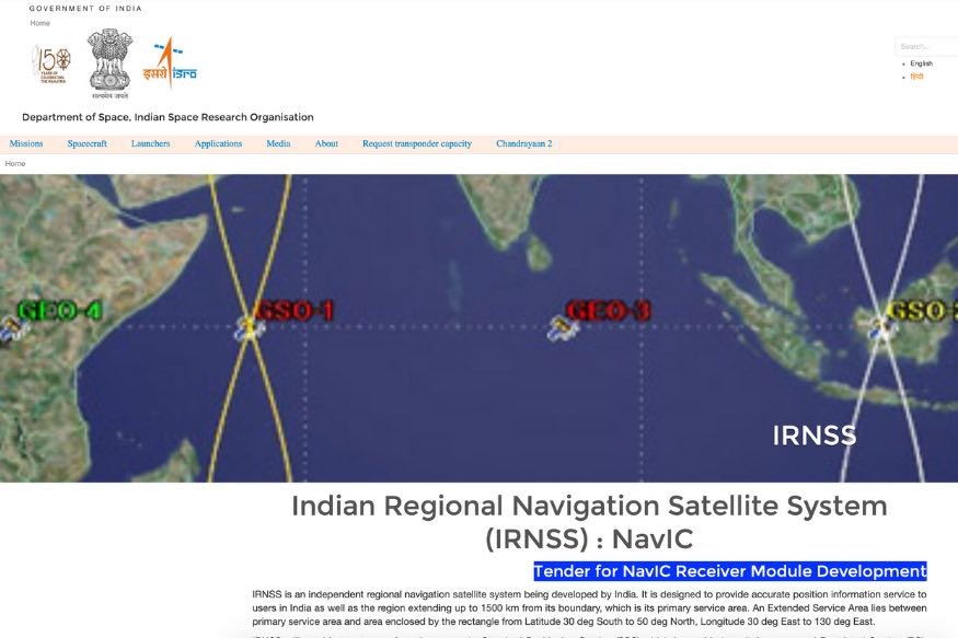 Your Next Android Phone May Use ISRO NavIC Navigation: Everything You Need to Know