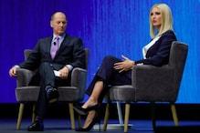 CES 2020: Ivanka Trump Keynote Addresses Workplace Evolution, Amid Boycott Calls