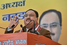 Sharjeel Imam Arrested, Now Disclose Your Relation With Shaheen Bagh Protest: Nadda Responds to AAP