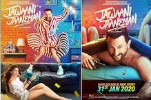 Saif Ali Khan, Alaya F's Quirky New Poster for Jawaani Jaaneman Promises Fun Father-Daughter Bond