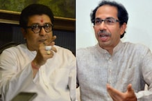 'CM Post Lying Vacant': Shiv Sena Takes Swipe at MNS over Shadow Cabinet