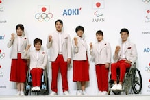 Red for the Sun: Japan Unveils Athlete Uniforms for 2020 Tokyo Olympics
