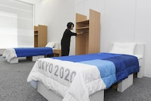 2020 Tokyo Olympics: Athletes Assured Cardboard Beds Won't Collapse During Sex