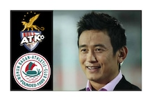 Bhaichung Bhutia Hails ATK-Mohun Bagan Merger, Not Happy With the Name Though