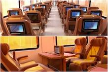 Ahmedabad-Mumbai Tejas Express; Pics of India's 2nd Pvt Train