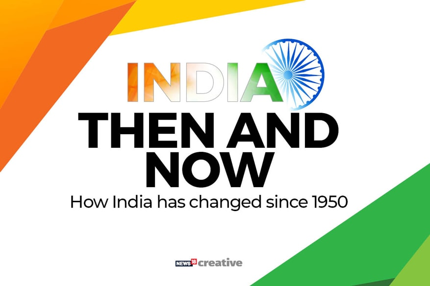 A look at how India has changed in terms of population, exports, railways and among other aspects since 1950. (Image: News18 Creative)