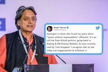 Shashi Tharoor Needs to be Told How to Apologise. And That 'Eunuch' is Not an Insult