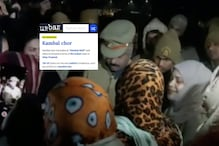 'Kambal Chor' Gets a New Meaning and it Has Something to Do With UP Police