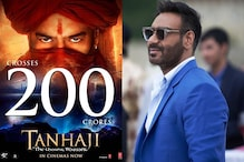 Ajay Devgn's Tanhaji Enters Rs 200 Cr Club, Kajol Eyes Rs 250 Cr Mark