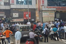 Assurances Notwithstanding, Bengaluru Depositors Queue Outside Branch Hoping Their Savings are Safe