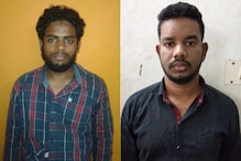 TN Spl Sub-inspector Murder: Two Suspects Arrested from Udupi District in K'taka, NIA Joins Probe