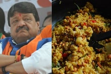 BJP Leader Who Thinks Eating Poha Makes One 'Bangladeshi' Has United All Foodies Against Him