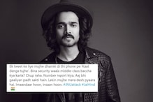 Why YouTuber Bhuvan Bam is Being Called 'Brave' For His Stand on JNU Violence