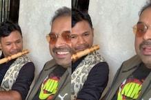 Shankar Mahadevan 'Discovers' Talent of a Flute Player in Assam, Wins Hearts on Internet