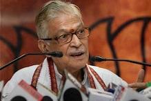 Former HRD Minister Murli Manohar Joshi Calls For JNU V-C's Removal over Fee Hike Issue