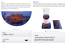 Amazon India Faces Flak and FIR For Printing 'Golden Temple' on Bathroom Rug