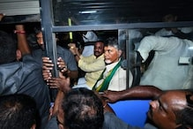 Amaravati Farmers' Stir: Chandrababu Naidu, Other Leaders Detained in Vijayawada during Bus Rally
