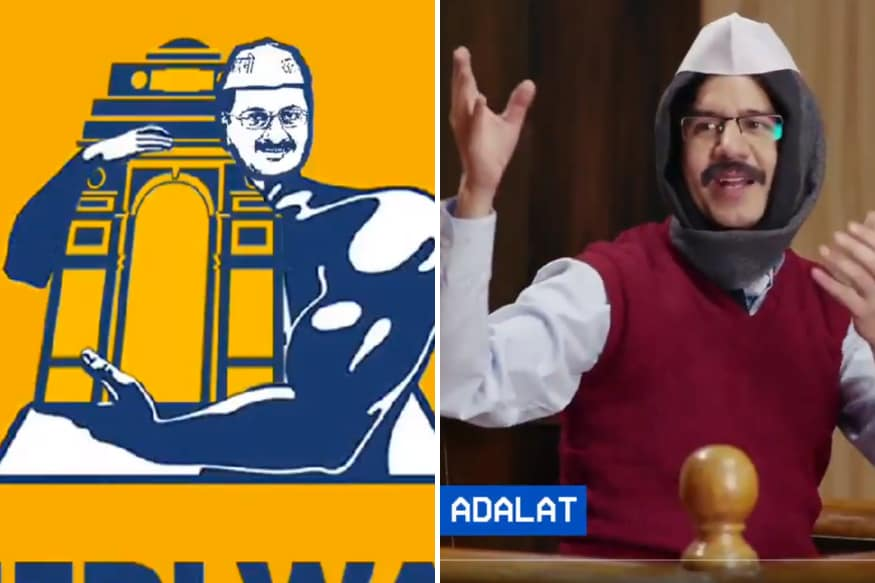 Kejri Wall vs Paap ki Adalat: Spoof Fest and Parody Ads Add Comic Twist to Delhi Elections
