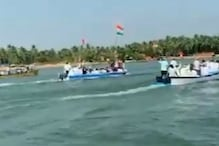 As Sea of Protesters Joins Anti-CAA Rally in Mangalore, Scores Reach Venue via Boats