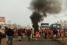 Bharat Bandh: Police Promise Action against Cops Seen Vandalising Private Vehicles During Clashes in Malda