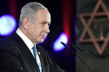 Israeli PM Netanyahu Formally Indicted on Corruption Charges after Withdrawing Request for Immunity from Prosecution
