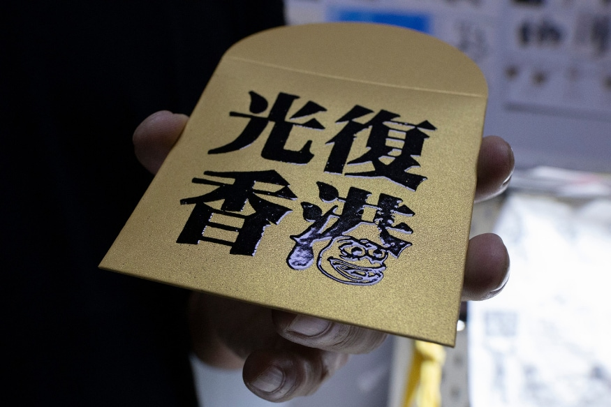 Messages of Liberation Shared on Lunar New Year Packets in Hong Kong Amid Unrest