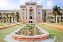 Telangana Police Arrest Osmania University Professor for Alleged Links With Maoists