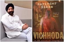 Vichhoda Book Review: Harinder Sikka's Exploration of Tender Love Beneath Tough Exteriors
