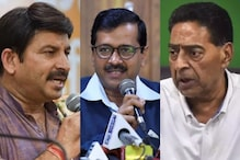 Delhi Elections 2020: Full List of Seat-Wise Candidates - AAP vs BJP vs Congress