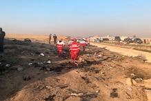 Iran Civil Aviation Boss 'Certain' Ukraine Plane that Crashed Near Tehran Not Hit by Missile