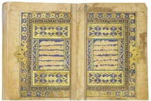 Rajasthan Police Nab Thief Trying to Steal Mughal Era Quran Written in Gold