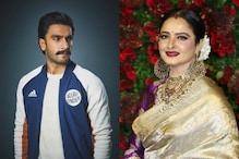 Rekha Praises Ranveer Singh at Awards Show, Says the Actor Truly Inspires Her