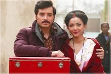 Promo of Divyendu Sharma, Shweta Basu Prasad Starrer Shukranu Released