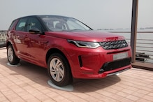 New Land Rover Discovery Sport Launched in India at ₹ 57.06 Lakh
