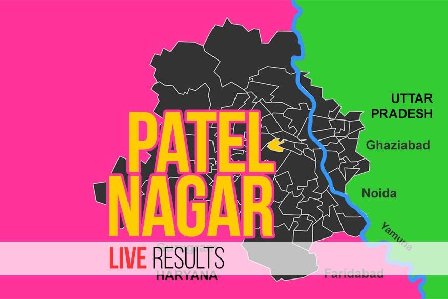 Patel Nagar Election Result 2020 Live Updates: Raaj Kumar Anand (AAP) Wins