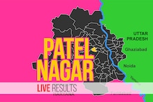 Krishna (Cong) Election Result 2020 Live Updates: Krishna (Cong) is Loses.