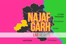 Sahab Singh (Cong) Election Result 2020 Live Updates