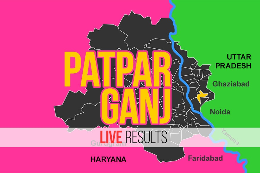Ravinder Singh Negi (BJP) Election Result 2020 Live Updates: Ravinder Singh Negi is Leading