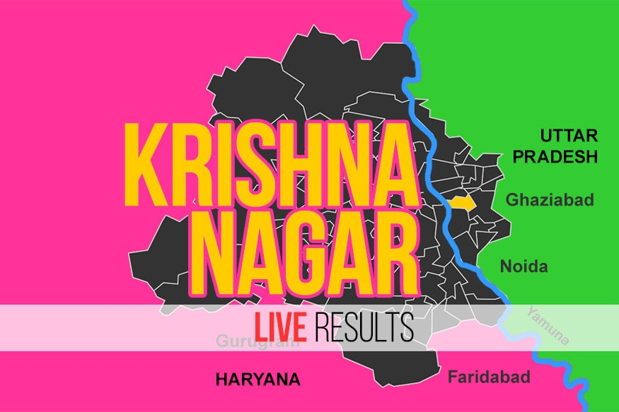 Krishna Nagar Election Result 2020 Live Updates: Dr Anil Goyal of BJP is leading