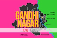 Naveen Chaudhary (AAP) Election Result 2020 Live Updates: Naveen chaudhary of Bjp Wins