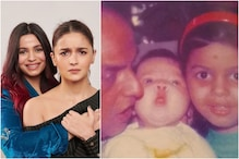 Rare Pic of Alia Bhatt and Shaheen Bhatt from Their Childhood will Make Your Day