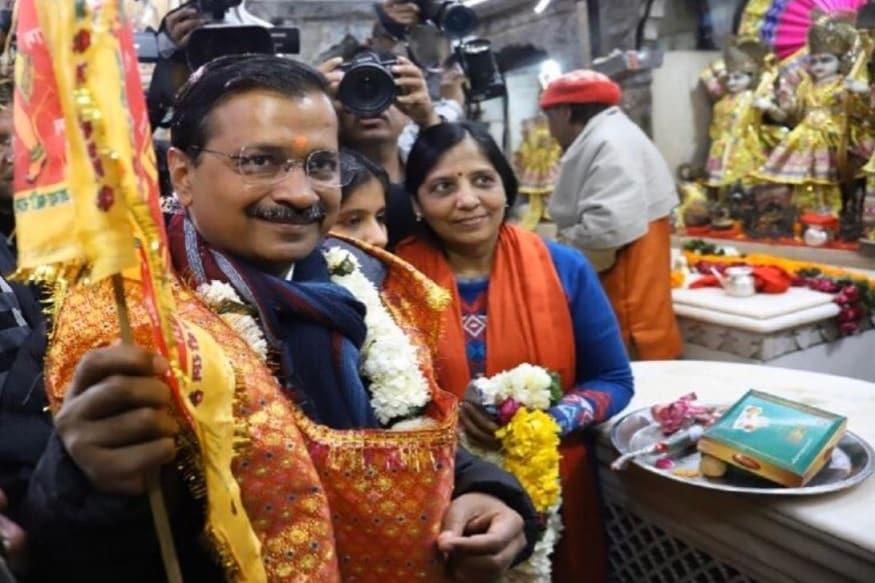 Arvind Kejriwal, a Follower of Lord Hanuman, Brought Ram Rajya in Delhi: Shiv Sena on Delhi Results