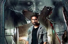 Bhoot Movie Review: Vicky Kaushal Film Can Make You Spill Your Popcorn