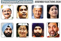 Delhi Assembly Elections 2020 Results: Key Winners & Losers
